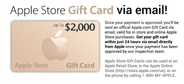 apple store digital code